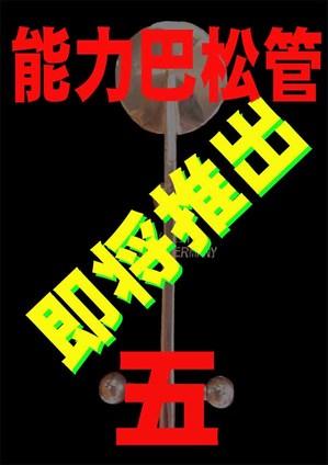 live2008.jpgのサムネール画像
